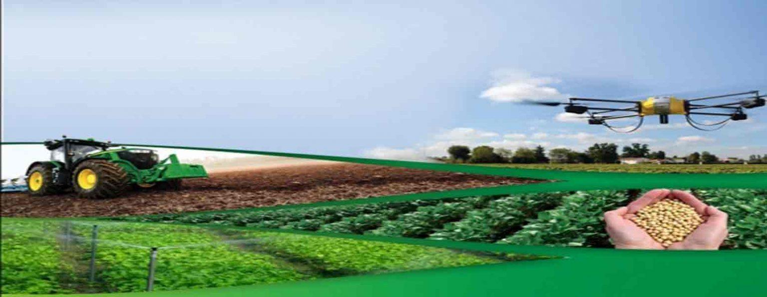 صنعت و کشاورزی